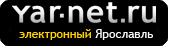 http://yar-net.ru/
